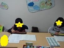 DSC_0429 ピコ近藤先生